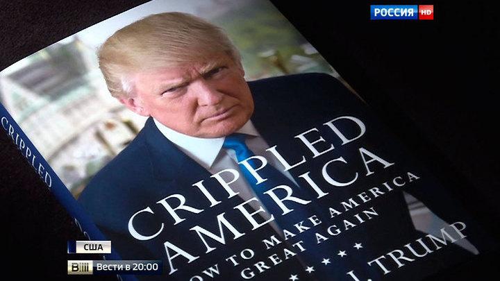 """Дональд Трамп презентовал """"Искалеченную Америку"""""""