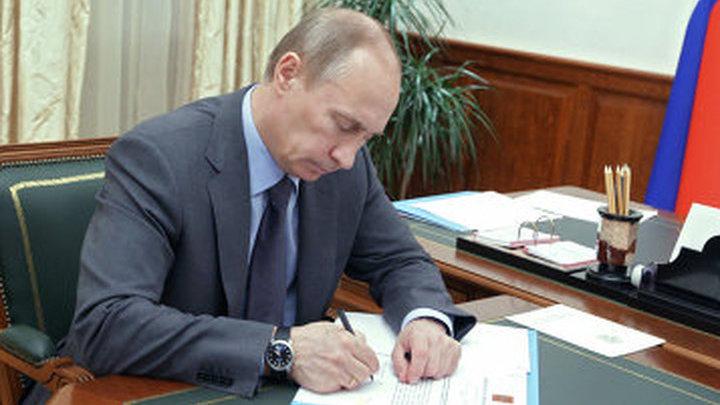 Путин присвоил статус ветеранов Великой Отечественной войны жителям осажденного Севастополя