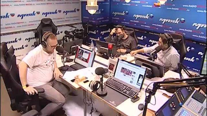 Сергей Стиллавин и его друзья. Есть ли у вас штрафы и за что?