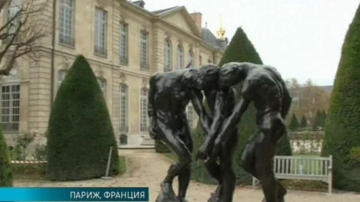 В Париже после масштабной реконструкции откроется Музей Родена
