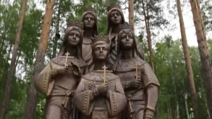 Останки царской семьи: церковь ждет истины и против псевдосенсаций