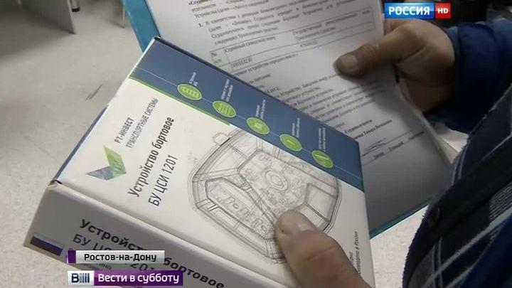 """""""Платон"""" """"поднимет"""" дороги в российской глубинке"""