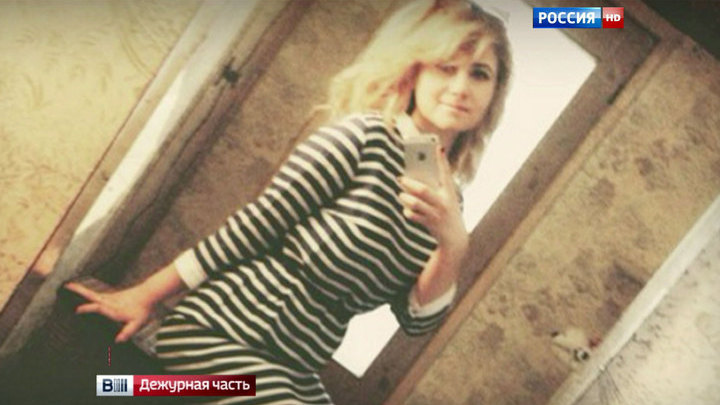 Экс-сотрудницу Сбербанка, укравшую более 20 миллионов, задержали в Минске